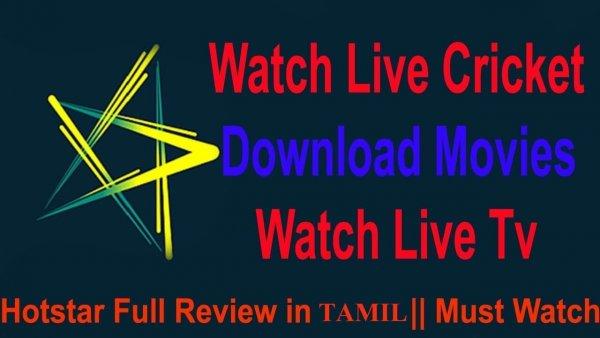 desi hd movies online
