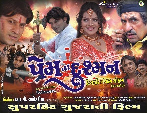 bey yaar movie watch online