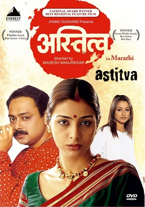 how to watch latest marathi movies online for free
